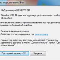 error-651