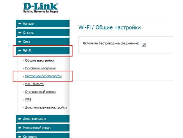 админка d link