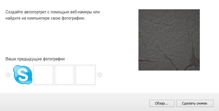 КАК ИЗМЕНИТЬ АВАТАРКУ В ...: pictures11.ru/kak-izmenit-avatarku-v-odnoklassnikah.html