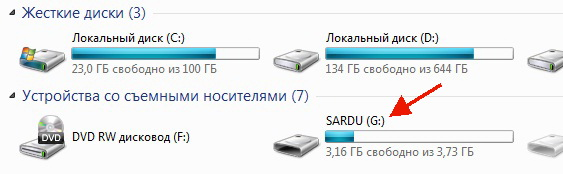 format_flash_1
