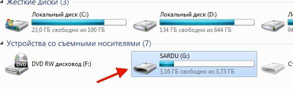 format_flash_2
