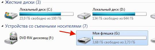 format_flash_9