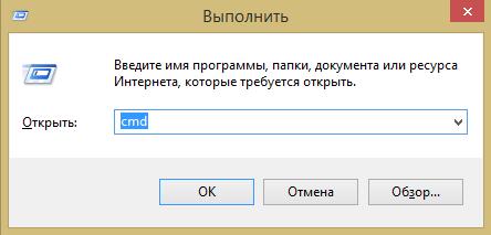 Windows не удается завершить форматирование диска
