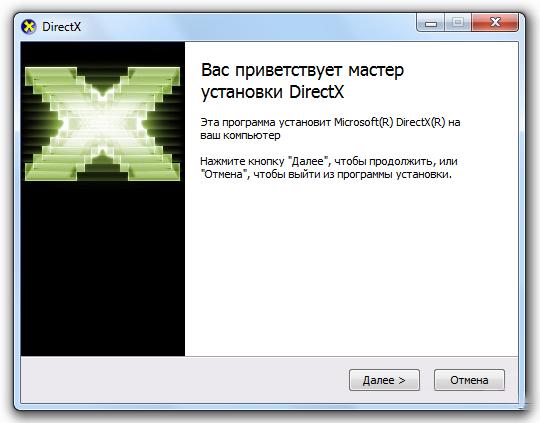 directx-windows1