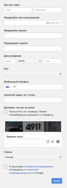 login-gmail2
