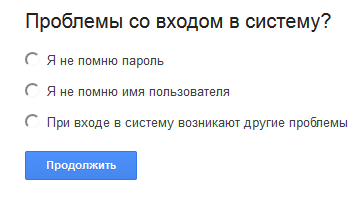 login-gmail3
