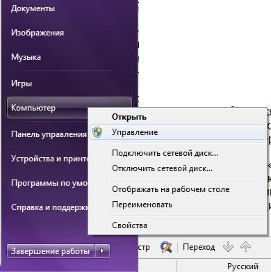 error-0xc0000006 (2)