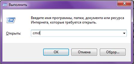 error-0xc0000006