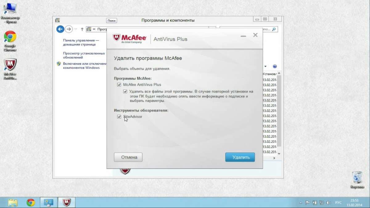 uninstall-mcafee2