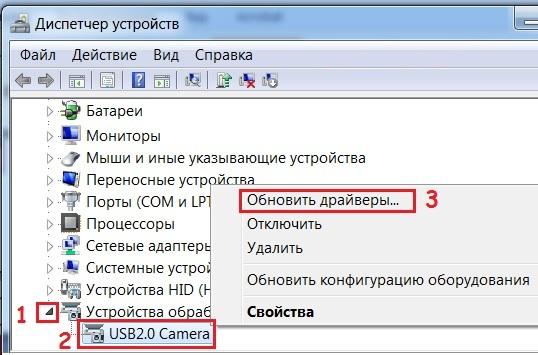 camera-error-in-skype 2