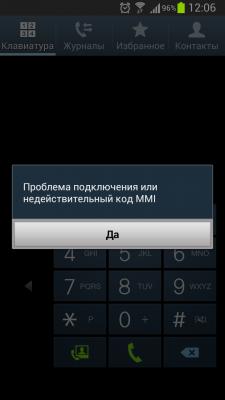 code-mmi
