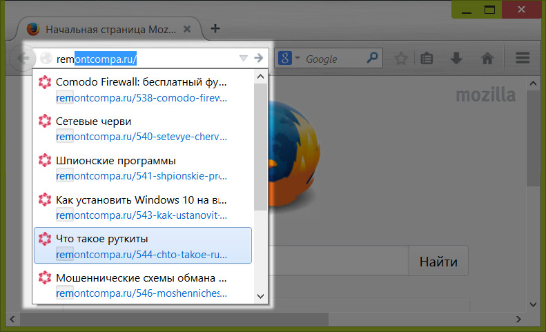 download-firefox 1