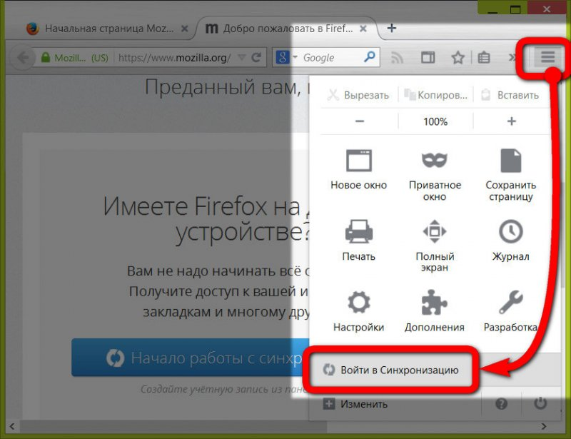 download-firefox 9