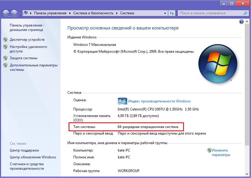 error-msvcp100-dll (2)