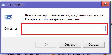 error-msvcp100-dll (3)