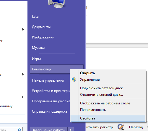 error-msvcp100-dll