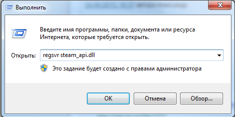 error-steam_api-dll1
