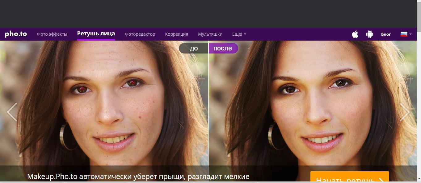 free-online-photoeffects (2)