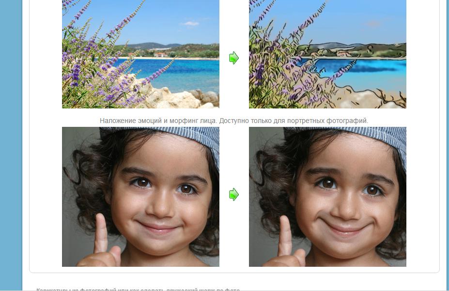 free-online-photoeffects (5)
