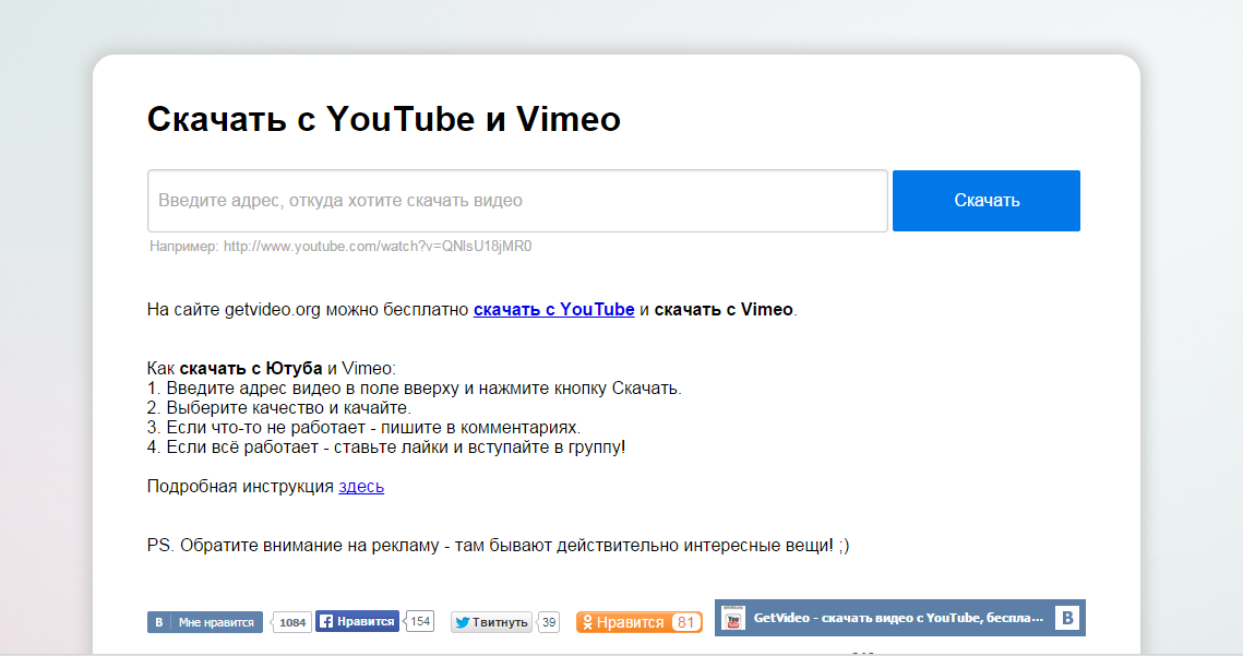 download-video-youtube (3)