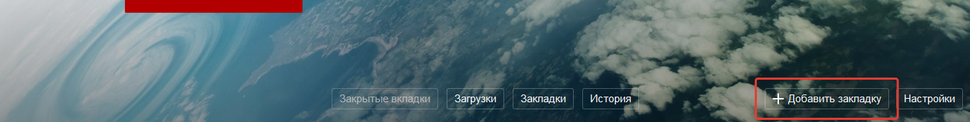 elements-of-yandex-for-firefox