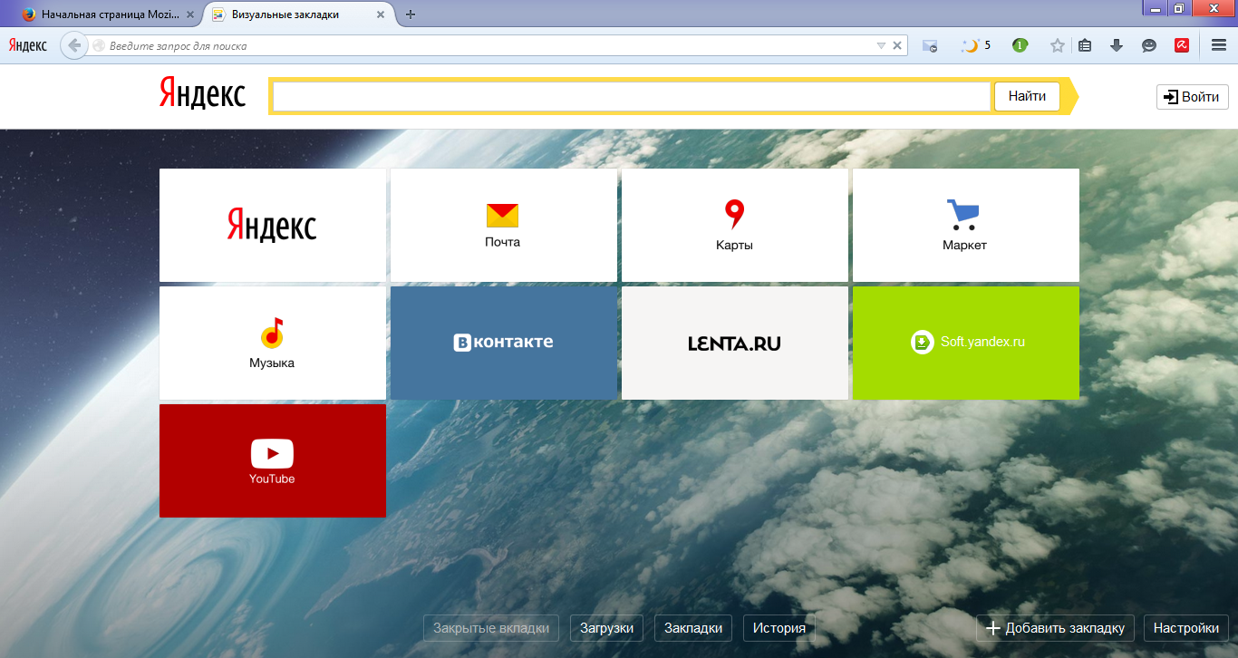 elements-of-yandex-for-firfox (6)
