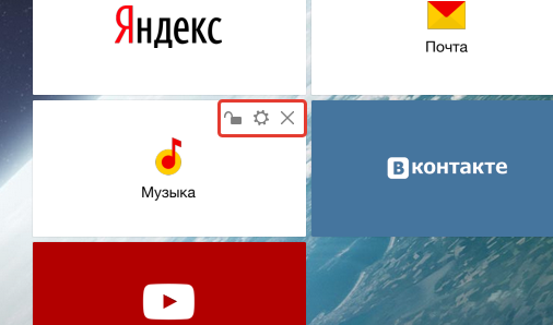 elements-of-yandex-for-firfox (7)