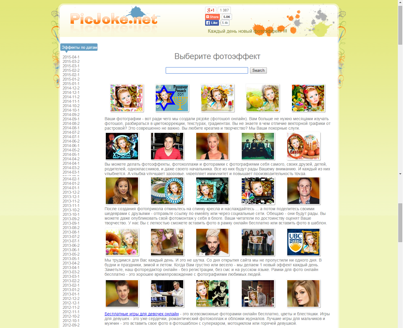 Picjoke online photo editor M - photofunia, free photo effects online