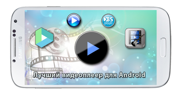 Novinki Program Dlya Android