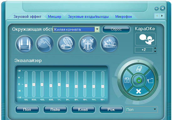 audio программы скачать: