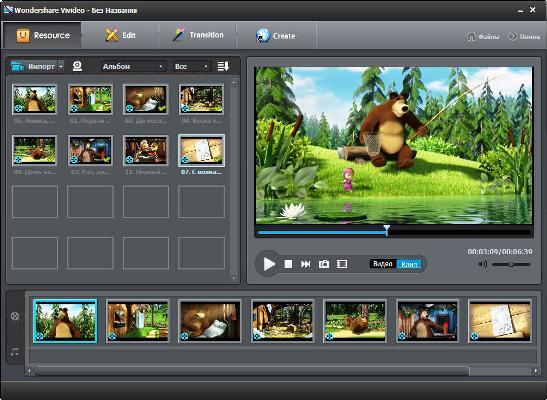 создать видеоролик программа скачать бесплатно - фото 7