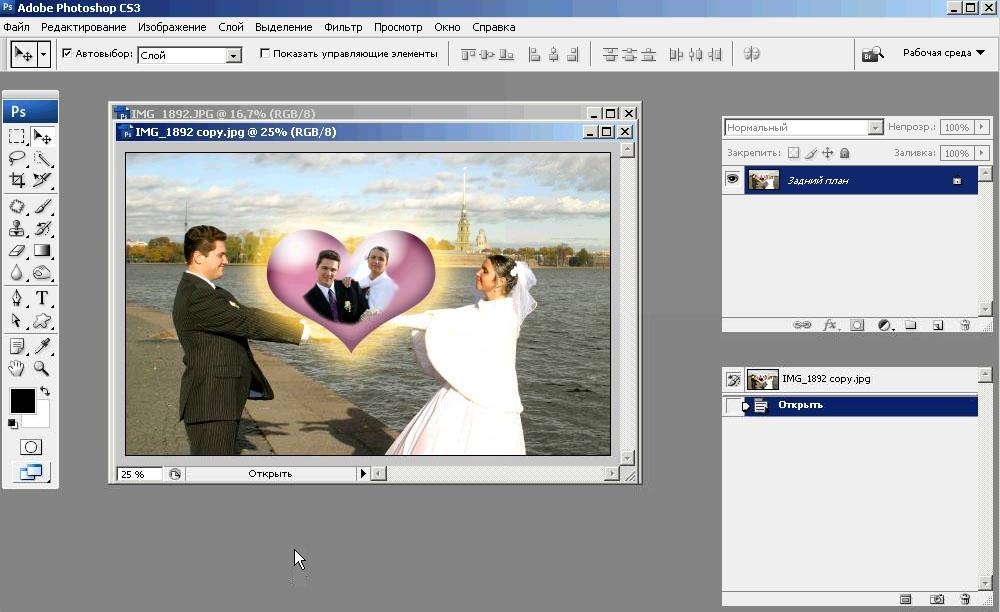 Скачать программы редактор фотографий