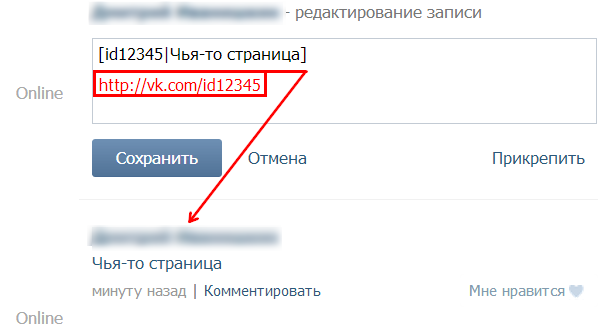 Как сделать сайт в контакте бесплатно