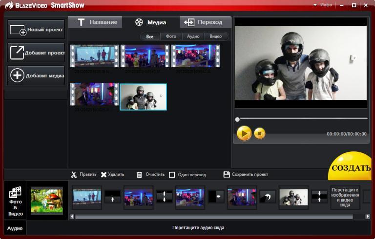 Программа для создание видеоклипов скачать бесплатно