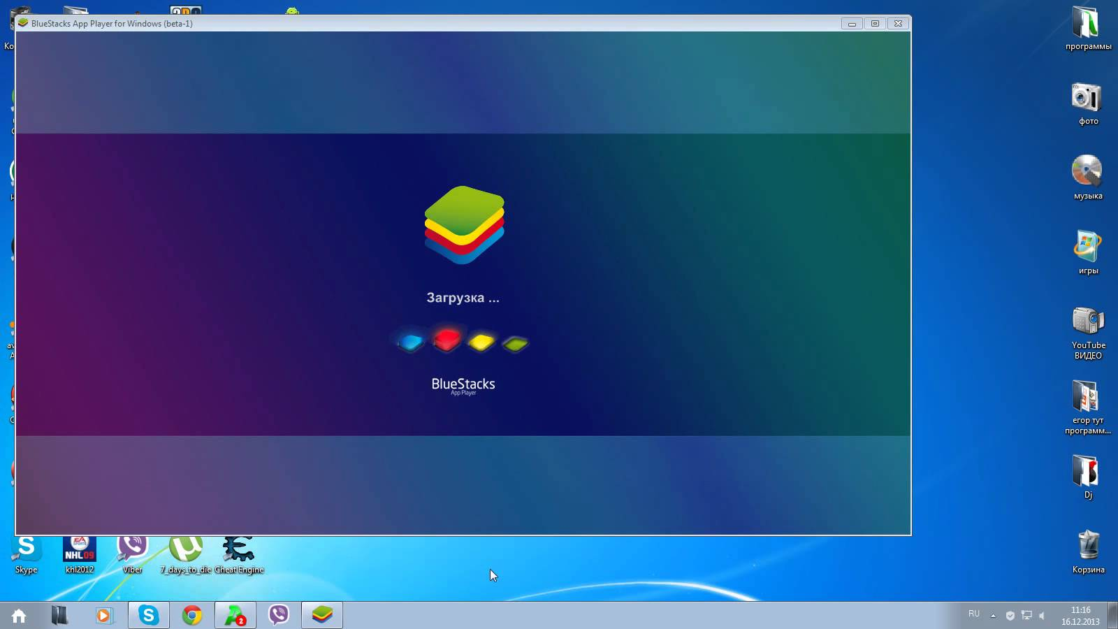 Application For Windows 7 Pc Free Download