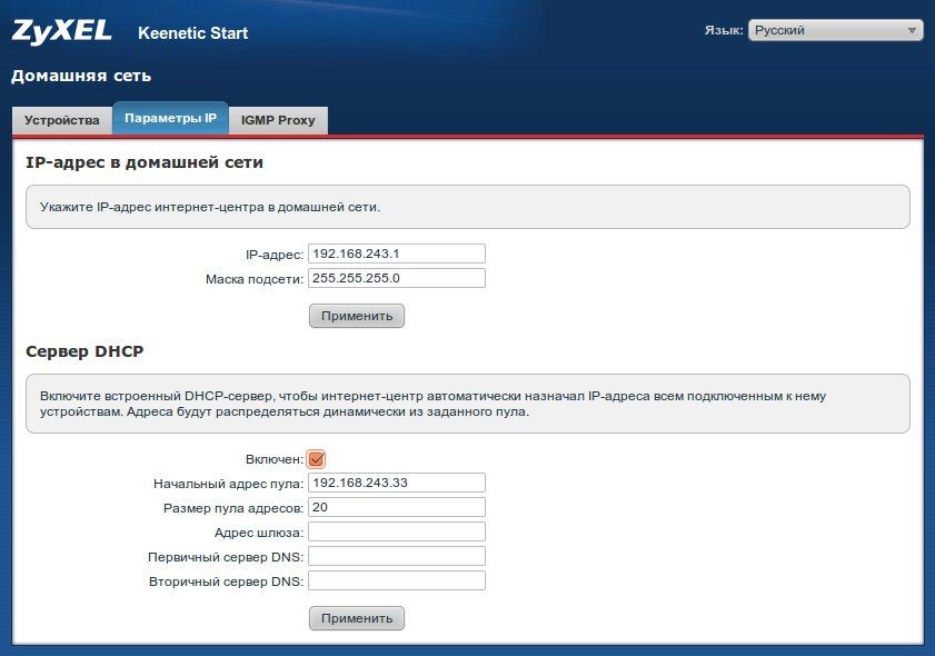 ZyXel Keenetic Start: настройка роутера. Инструкция по настройке ZyXel Keenetic Start