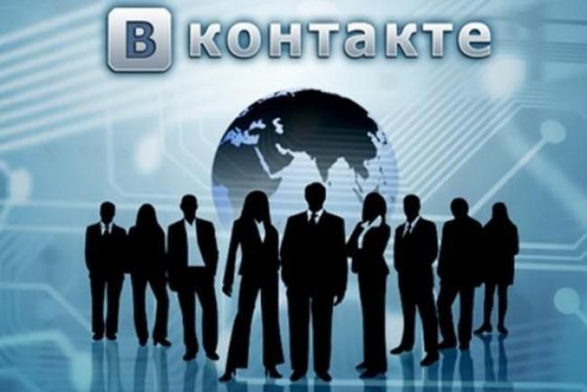 Несколько способов, как узнать админа группы «ВКонтакте»