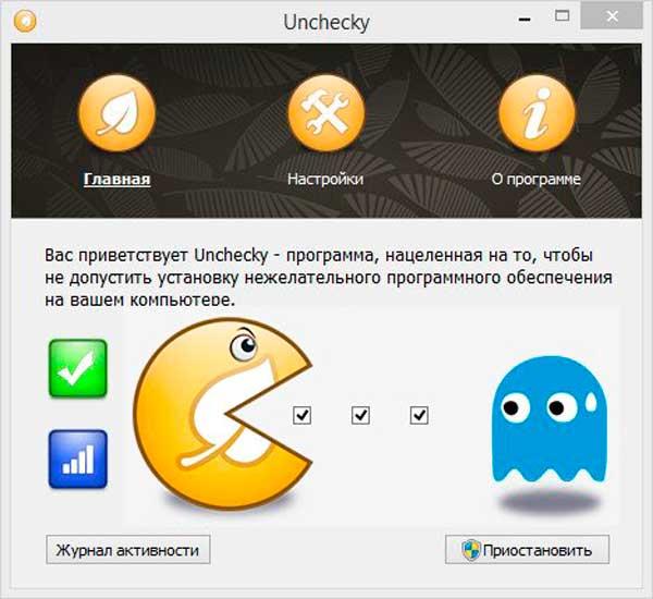 Unchecky: контроль процесса загрузки объектов
