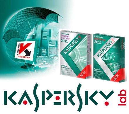 Kaspersky Free: описание и настройка параметров