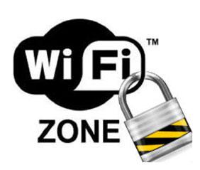 Восстановление пароля от wi-fi сети