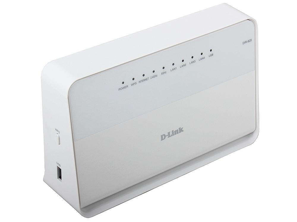 Двухдиапазонный Wi-Fi-роутер D-Link DIR-825