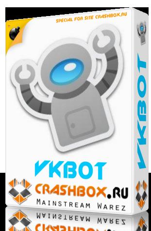 VkBot: работа с обширным функционалом ВКонтакте