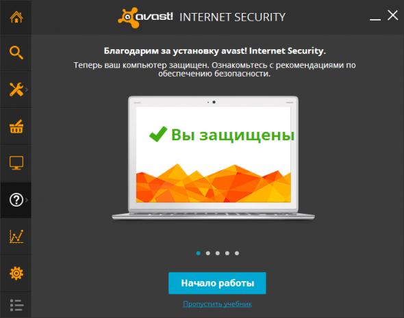 Основные характеристики антивируса Avast!