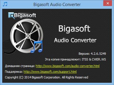 Bigasoft Audio Converter: мощный аудиоредактор и конвертер