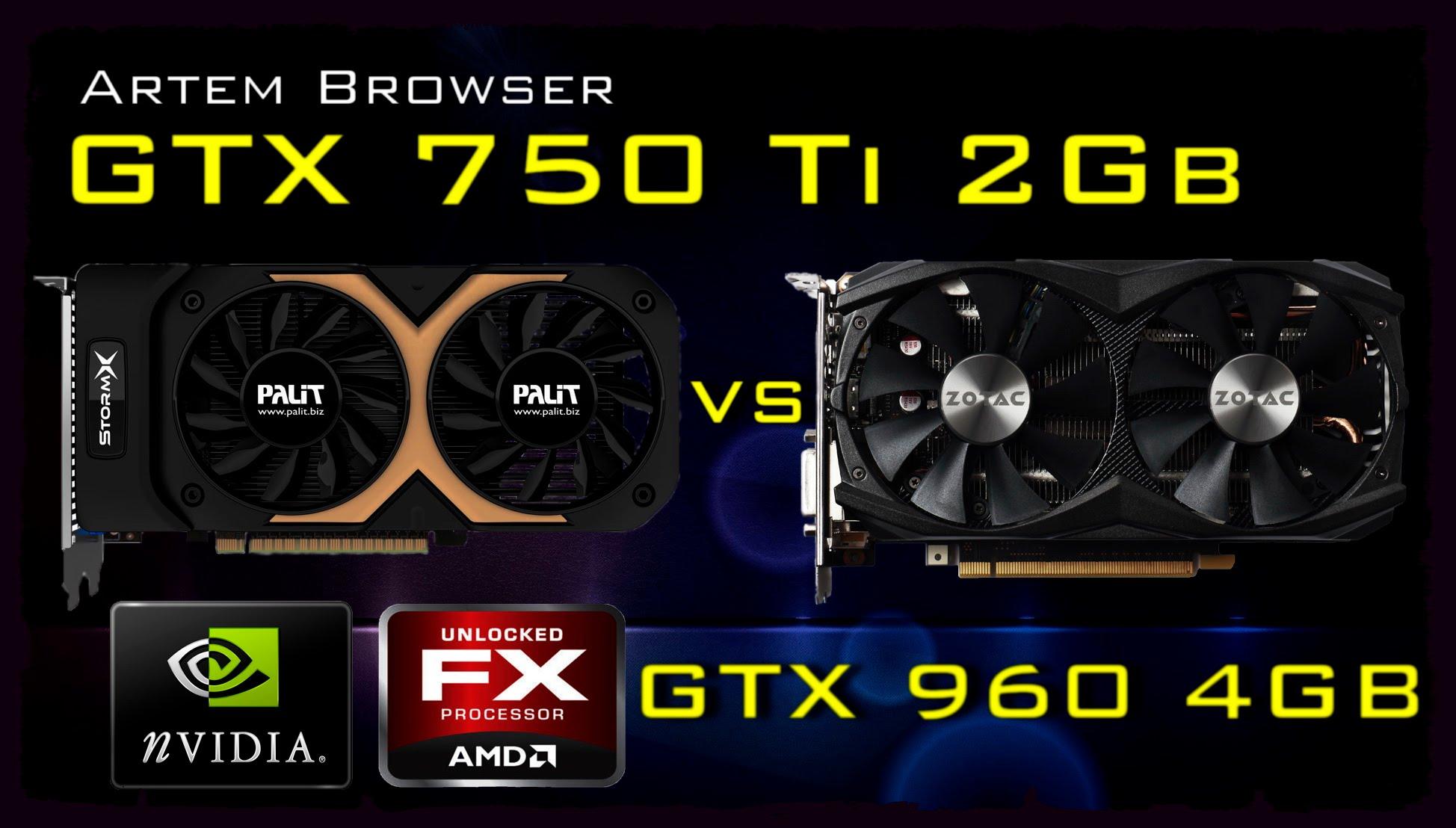 сравнение видеокарт NVIDIA GeForce GTX 750 Ti vs GTX 750