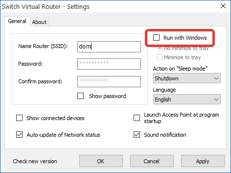 Программа Switch Virtual Router
