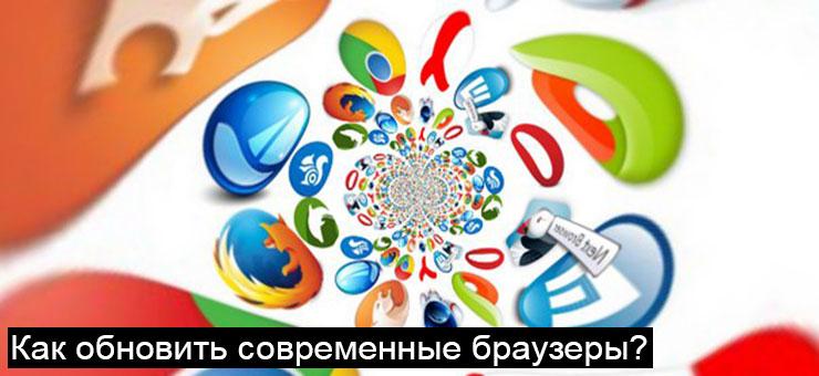 Cyberfox: актуальное обновление Firefox