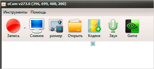oCam Screen Recorder экран
