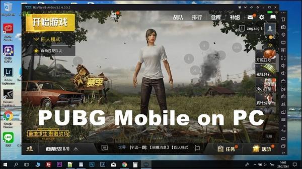 Как играть в Pubg Mobile на ПК