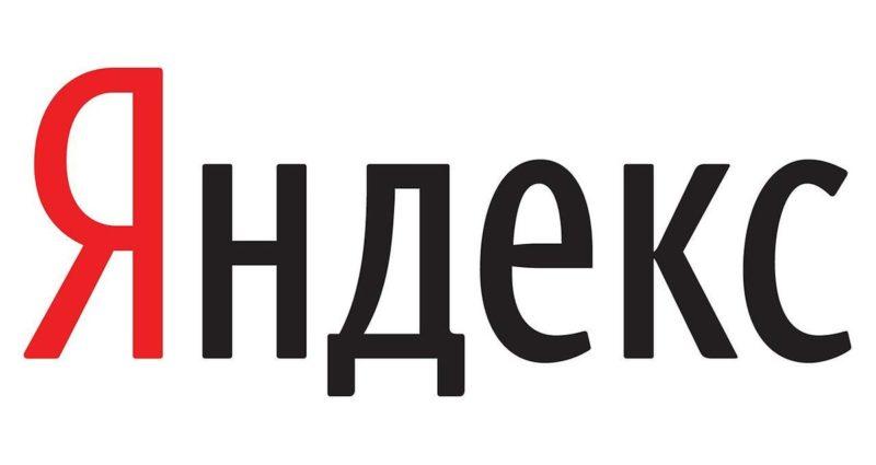 Как сделать Яндекс стартовой страницей в Internet Explorer